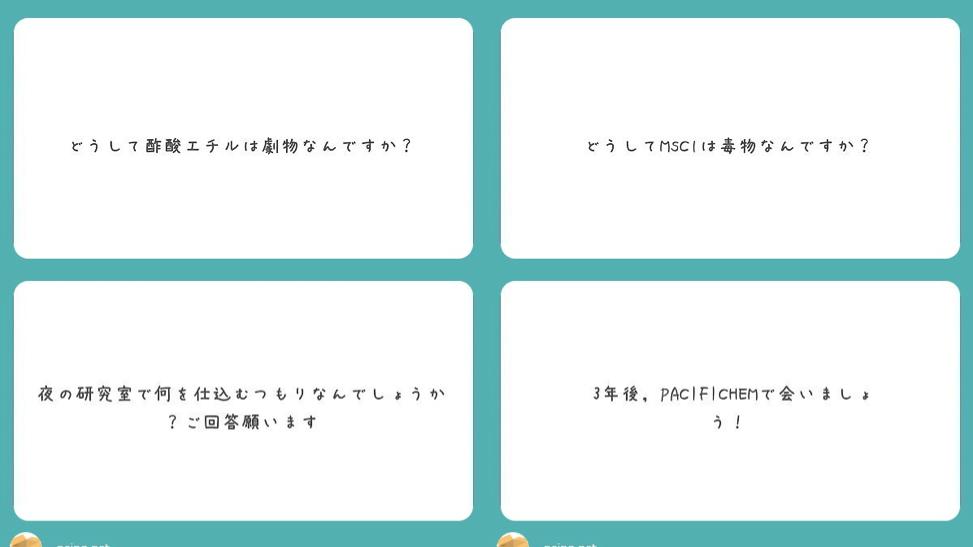 f:id:tomoyoshiyoshi:20171230160120p:plain