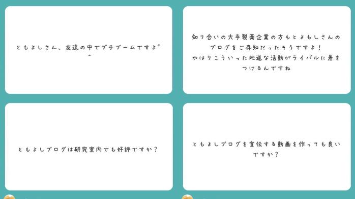 f:id:tomoyoshiyoshi:20171230160629p:plain