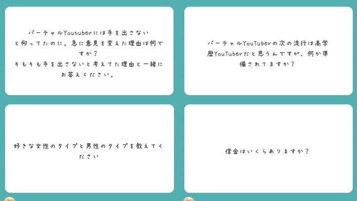 f:id:tomoyoshiyoshi:20171230161011p:plain