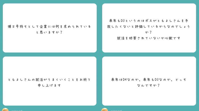 f:id:tomoyoshiyoshi:20171230161358p:plain