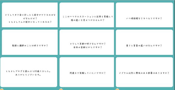 f:id:tomoyoshiyoshi:20171231070625p:plain