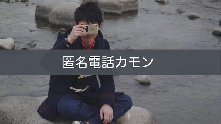 f:id:tomoyoshiyoshi:20171231190533p:plain