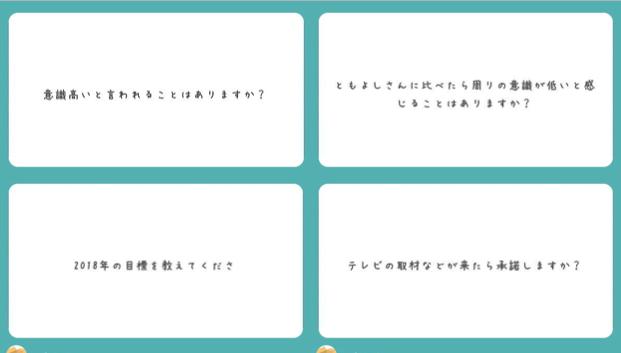 f:id:tomoyoshiyoshi:20171231194700p:plain