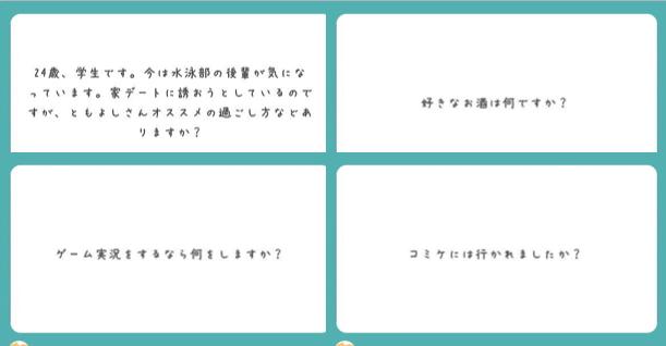 f:id:tomoyoshiyoshi:20171231201733p:plain