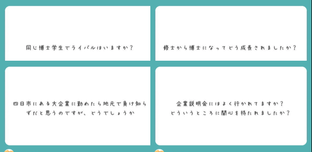 f:id:tomoyoshiyoshi:20171231211214p:plain
