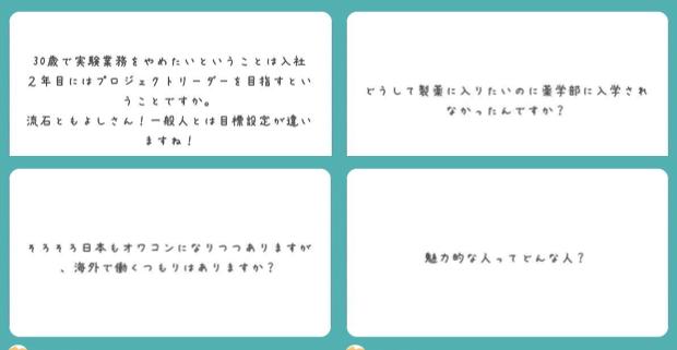 f:id:tomoyoshiyoshi:20171231235733p:plain