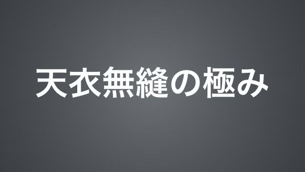 f:id:tomoyoshiyoshi:20180101155033p:plain