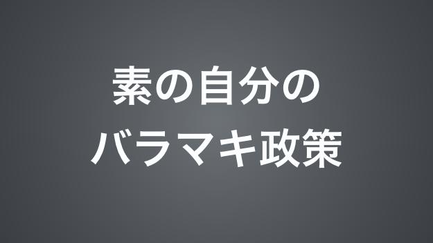 f:id:tomoyoshiyoshi:20180101204300p:plain