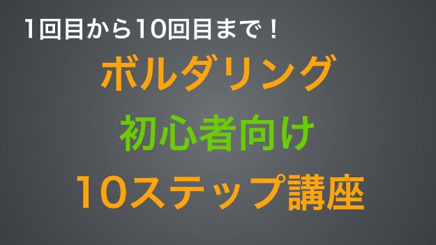 f:id:tomoyoshiyoshi:20180106005910p:plain