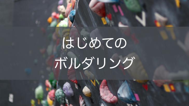 f:id:tomoyoshiyoshi:20180108022312p:plain