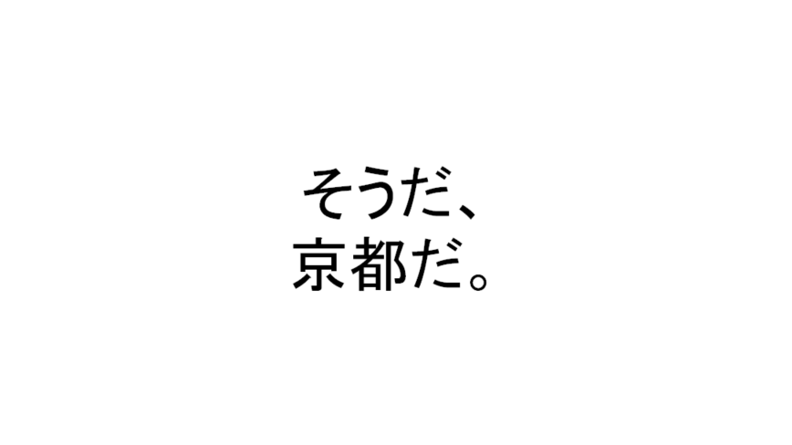 f:id:tomoyoshiyoshi:20180427204529p:plain