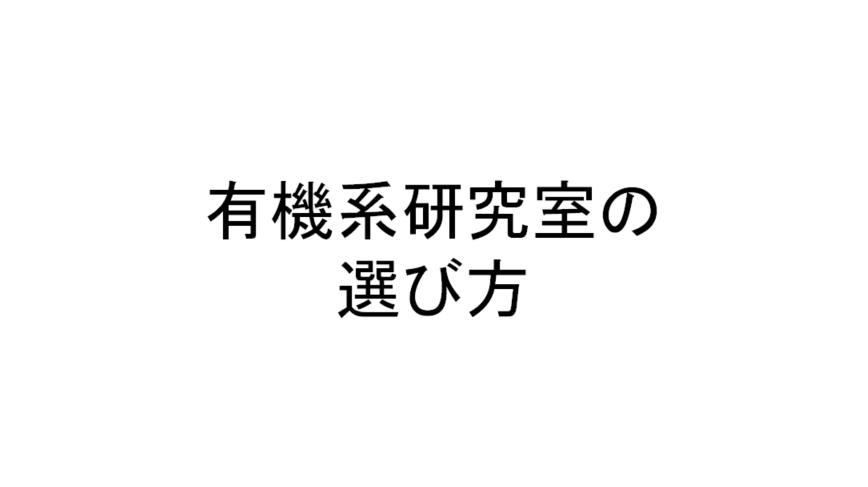f:id:tomoyoshiyoshi:20180507105005p:plain
