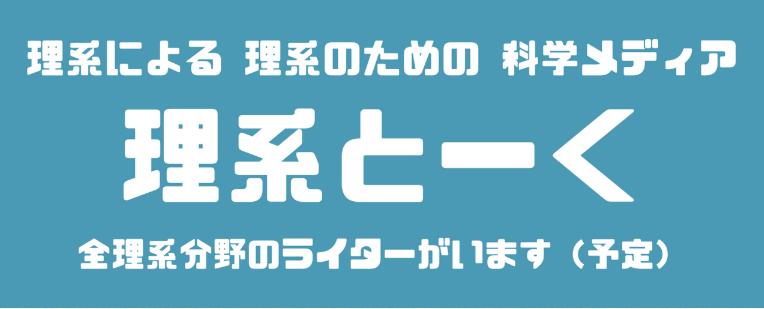 f:id:tomoyoshiyoshi:20180511140151p:plain