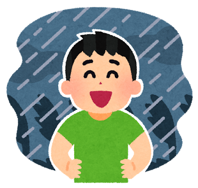 f:id:tomoyoshiyoshi:20180622114007p:plain