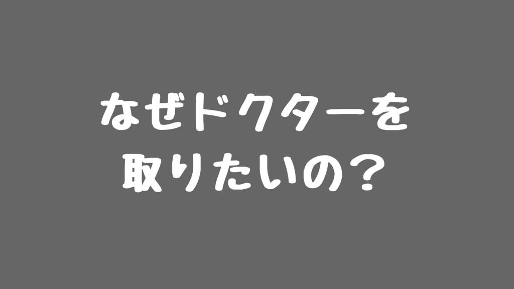f:id:tomoyoshiyoshi:20180724091144p:plain