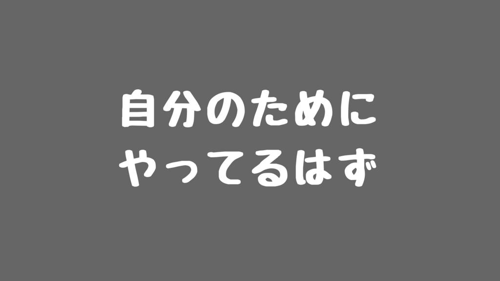 f:id:tomoyoshiyoshi:20180821114411p:plain