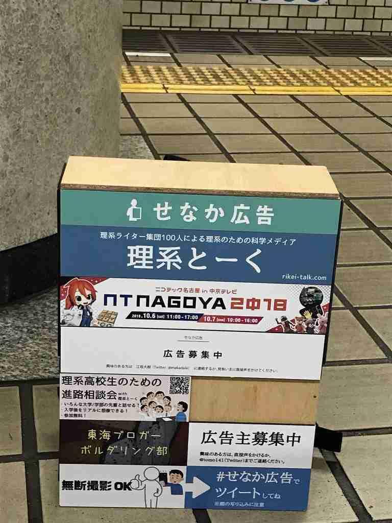 f:id:tomoyoshiyoshi:20180930201235j:plain