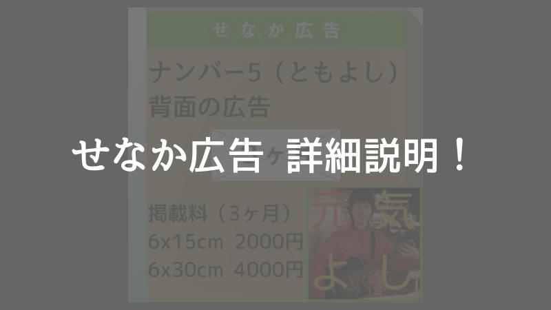 f:id:tomoyoshiyoshi:20181005011551p:plain