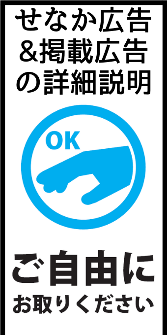 f:id:tomoyoshiyoshi:20181102214856p:plain