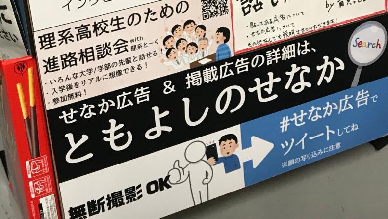 f:id:tomoyoshiyoshi:20181102222502p:plain