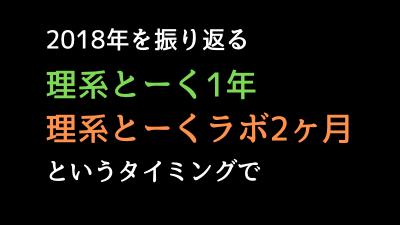 f:id:tomoyoshiyoshi:20181231221216p:plain