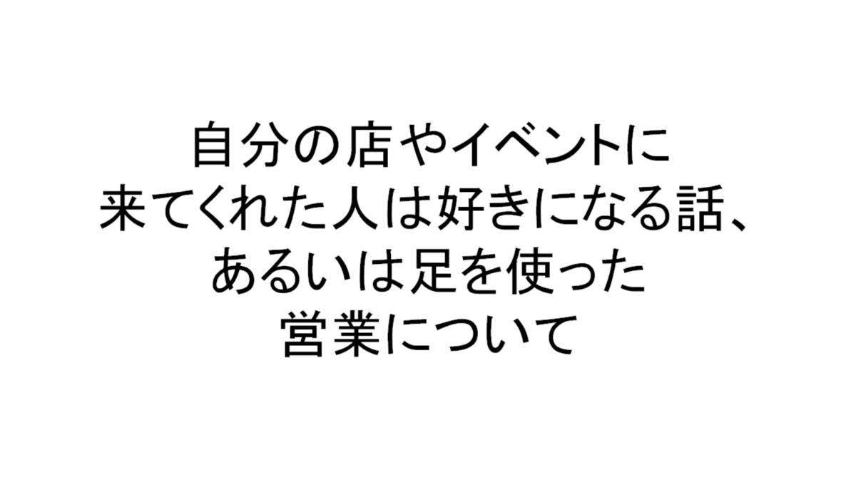 f:id:tomoyoshiyoshi:20190424095720p:plain