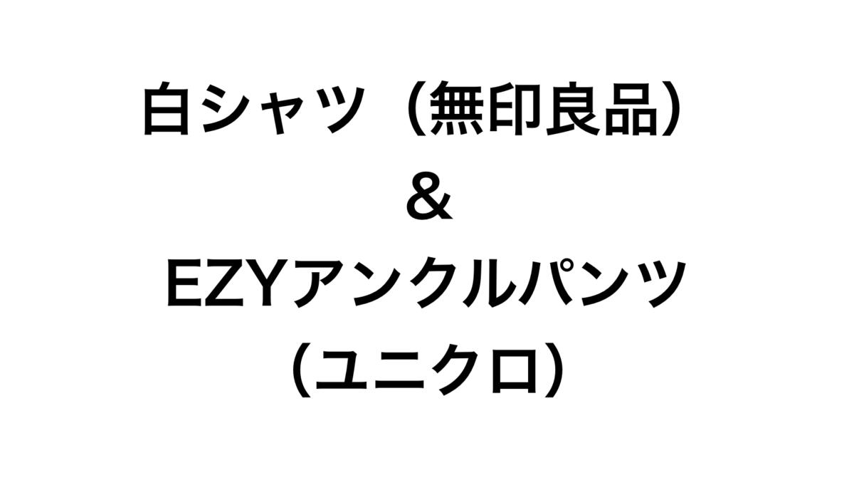 f:id:tomoyoshiyoshi:20190428233348p:plain