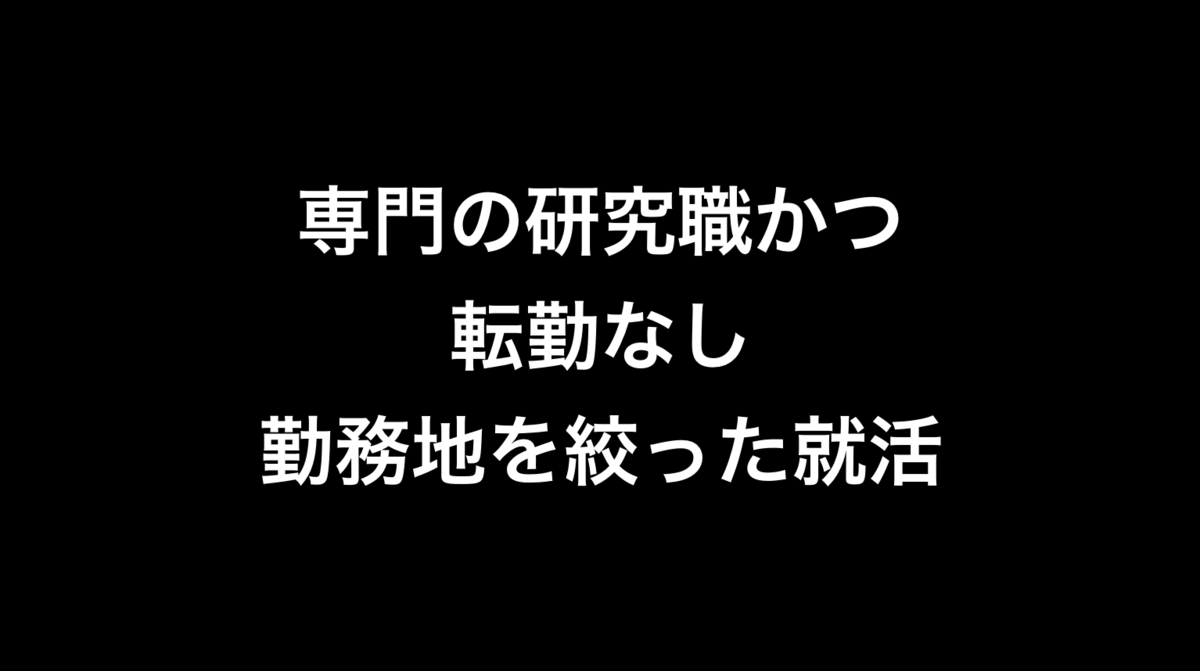 f:id:tomoyoshiyoshi:20190429230811p:plain