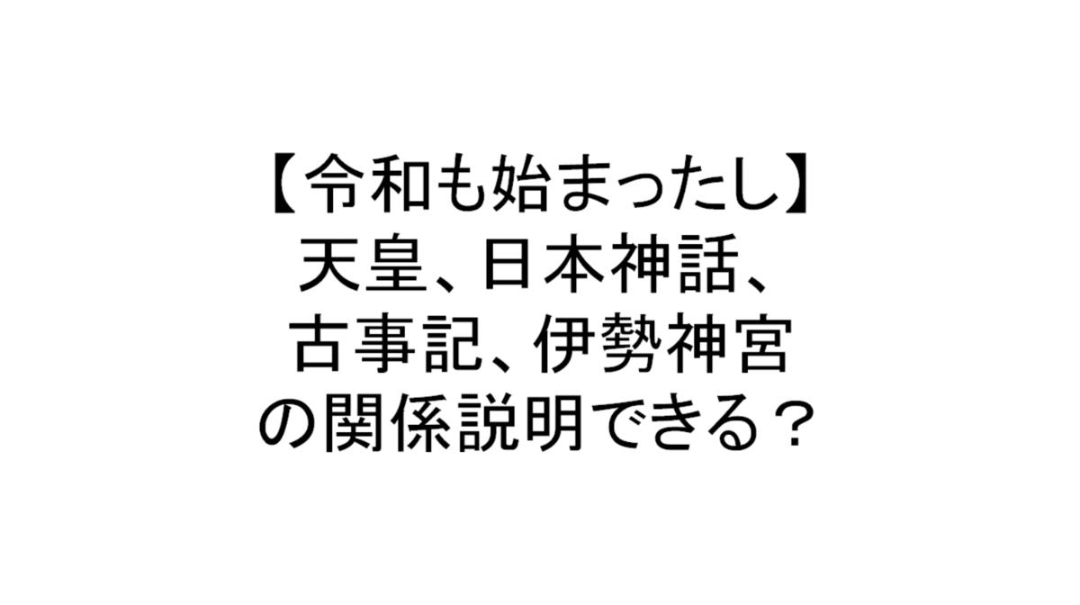 f:id:tomoyoshiyoshi:20190501234914p:plain