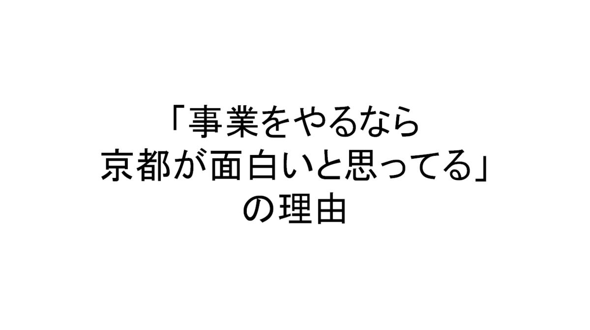 f:id:tomoyoshiyoshi:20190502232413p:plain