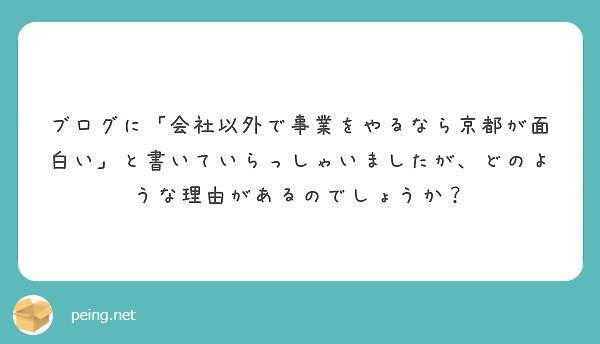 f:id:tomoyoshiyoshi:20190502233128p:plain