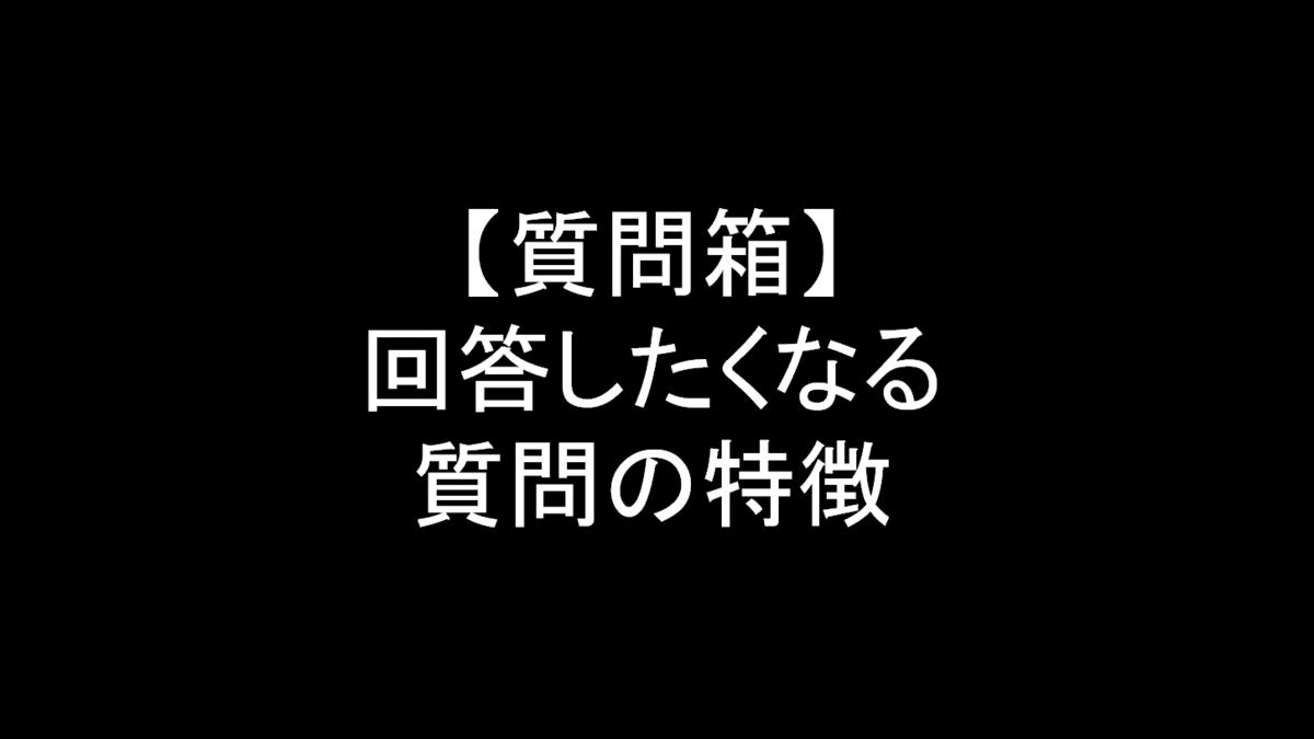 f:id:tomoyoshiyoshi:20190503214531p:plain