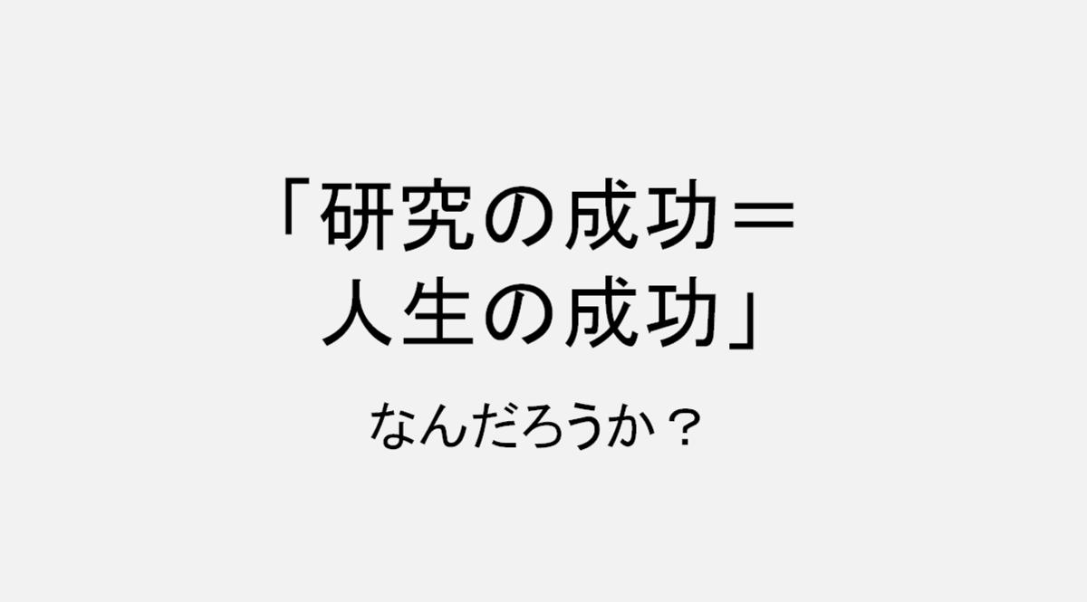 f:id:tomoyoshiyoshi:20190505233804p:plain
