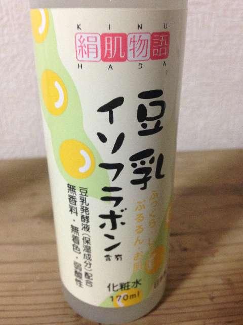100均ダイソーの豆乳イソフラボン含有化粧水