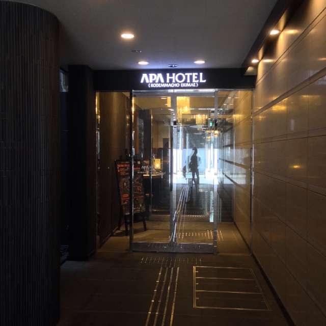 ランチ食べ放題の店タンティートがあるアパホテル(apahotel)の入り口