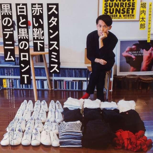 ミニマリストの服の参考になるファッションデザイナー堀内太郎のワードローブ<
