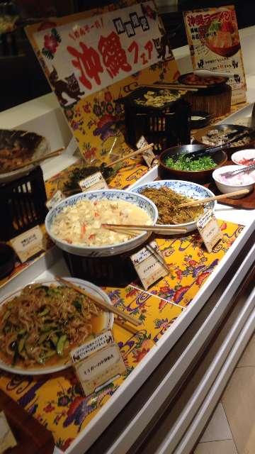 ラクーアの食べ放題の店ザ・シティビュッフェのランチバイキングの沖縄フェア