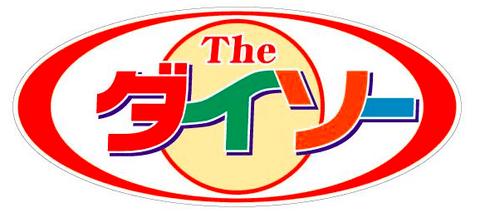 f:id:tomoyukitomoyuki:20150809203204p:plain