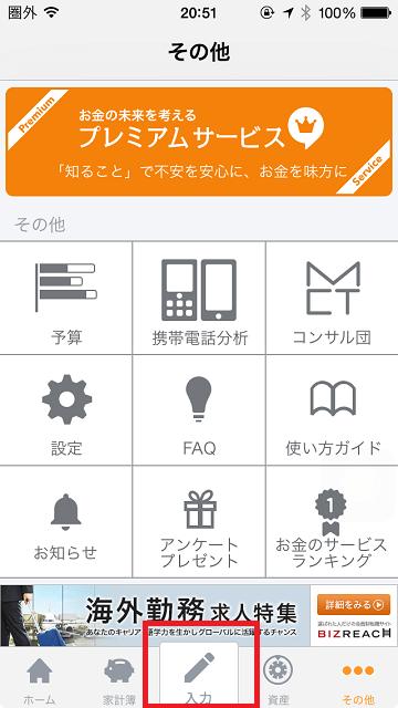 f:id:tomoyukitomoyuki:20150810215844p:plain