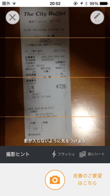 f:id:tomoyukitomoyuki:20150810220838p:plain