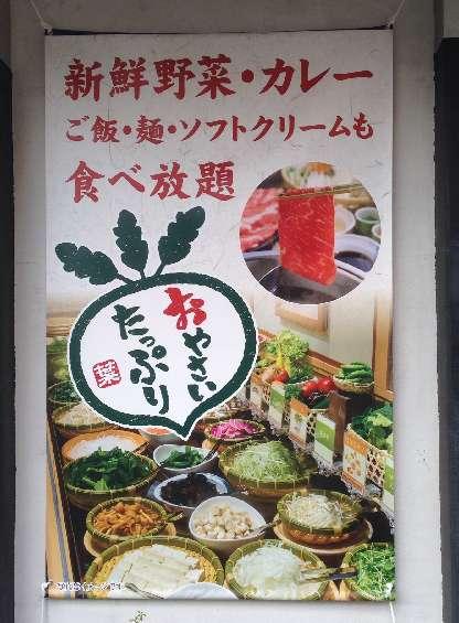 f:id:tomoyukitomoyuki:20150816222251j:plain