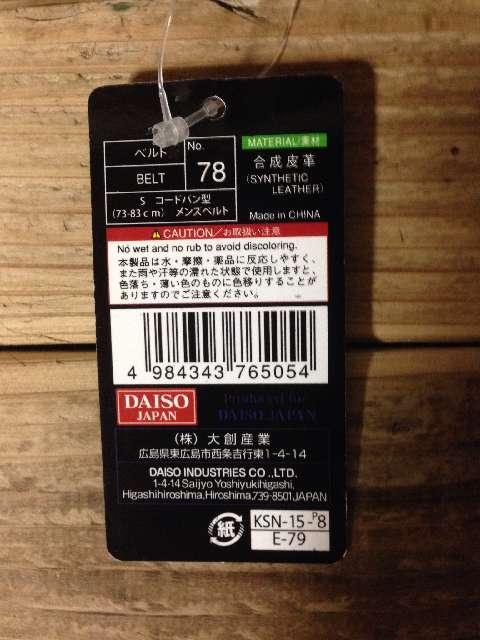 f:id:tomoyukitomoyuki:20150826195917j:plain