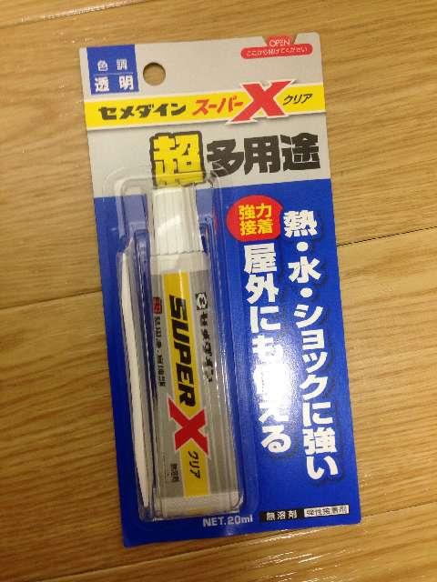 塩化ビニル用の接着剤 セメダイン スーパーXクリア