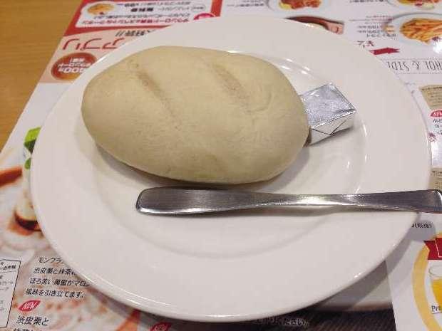 ガストのソフトフランスパン