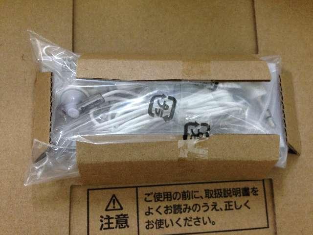 Panasonicのステレオインサイドホン 密閉型フラストレーションフリーパッケージ(FFP)モデルRP-HJE122A