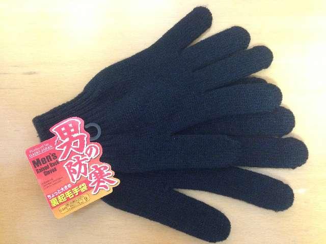 100均の手袋