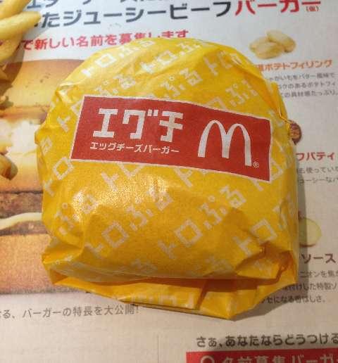 f:id:tomoyukitomoyuki:20160206170932j:plain