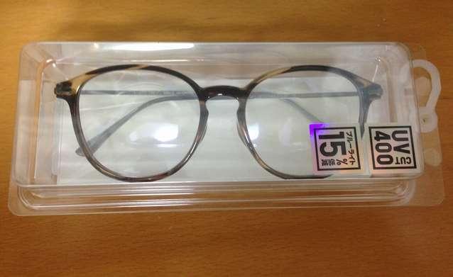 ユニクロのサングラス