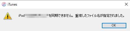 f:id:tomoyukitomoyuki:20160528105408p:plain