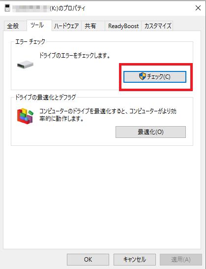 f:id:tomoyukitomoyuki:20160528111911p:plain